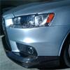 Rexpeed Carbon Fiber Front Bumper Lip V-Style - EVO X