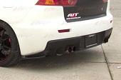 B-Magic Carbon Fiber XRS Rear Add-on - EVO X