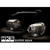 HKS SSQ Version 4 Universal Blow Off Valve