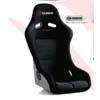 Bride Cusco Vios III Sport+C FRP - Black/Black Suede Seat