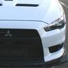 Rexpeed Carbon Fiber Front Bumper Lip R-Style: EVO X