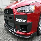 ChargeSpeed Bottom Line Type 2 Carbon Front Lip Spoiler - EVO X